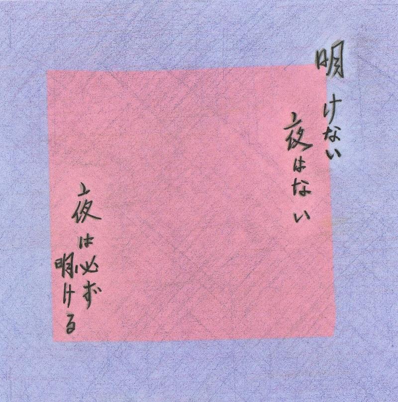 ojiichan_origami2