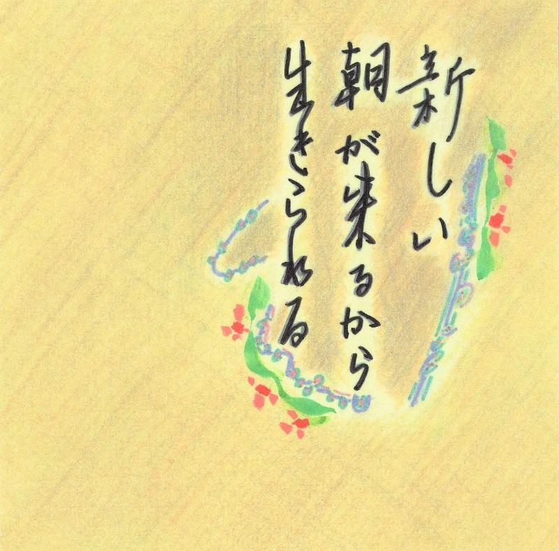 ojiichan_origami3