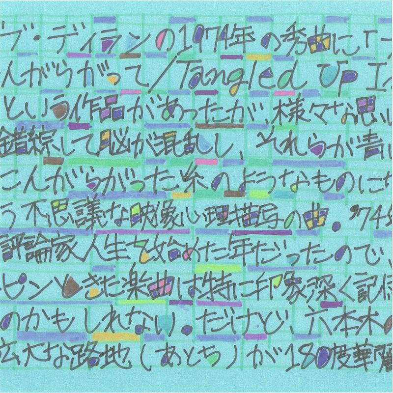 origami_vol2_2